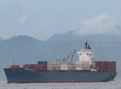 Another vessel collision in Singapore-0