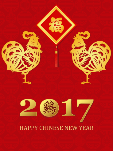 chinese new year 2017 - When Is Chinese New Year 2017